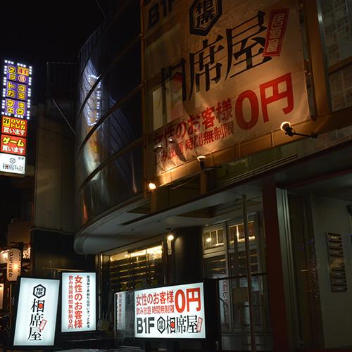 img_gallery_shimokitazawa05