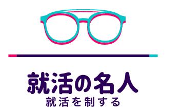 【21卒向け】SPIの高得点目安と対策方法!